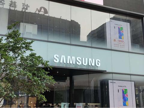 数码论:三星若想重回中国手机市场巅峰,不妨创立子品牌