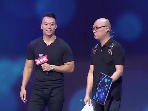 非诚:哈佛男选择了杨泽慧,何洁琼直接翻了个白眼,太直接了吧!