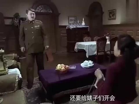 影视:李维恭官复原职,陈明把他分红停了,却让男子背黑锅