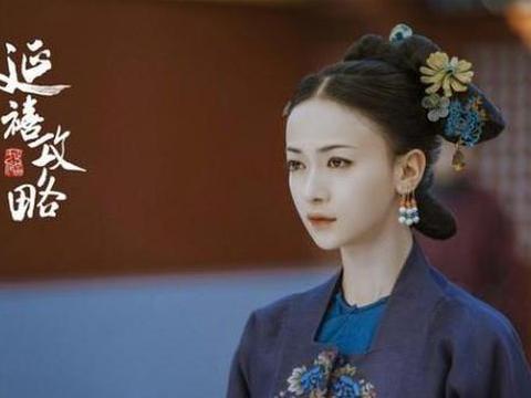 延禧攻略:高贵妃、富察皇后、继后、令妃,谁才是真心爱皇上?