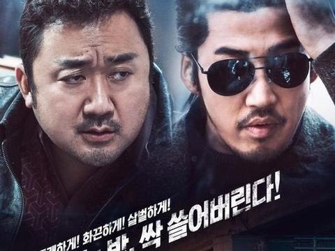 马东锡尹继尚主演《犯罪都市》将被翻拍为日本电影