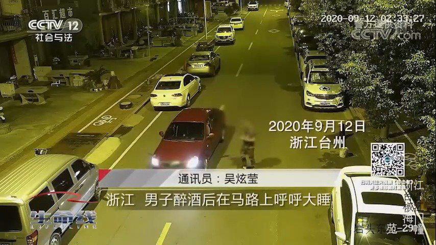 一男子醉酒驾车,开到半路以为自己到家了,躺在马路上呼呼大睡……