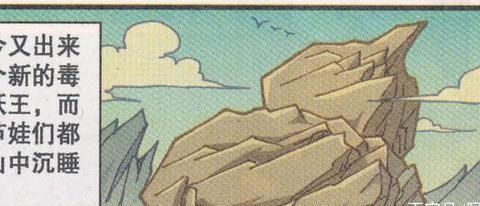 """拯救森林需要""""葫芦娃""""的帮助?星太奇犹豫再三,决定助人为乐!"""