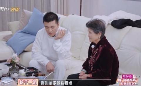 黄圣依亲自为85岁婆婆洗澡,杨子坐在客厅大笑,随口一句暴露剧本