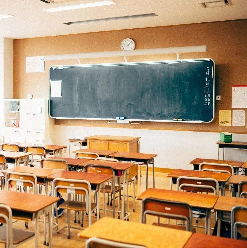 贵阳贵安这类学生将免学费就读公办普通高中