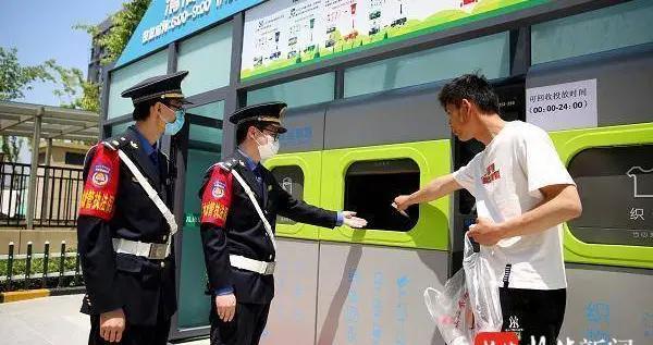 """南京唯一的农村生活垃圾分类""""国家示范区"""",溧水这样做"""