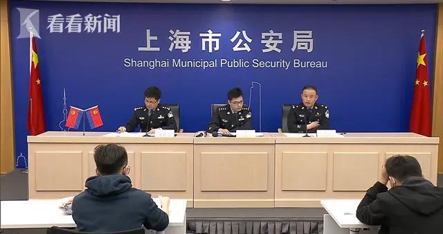 上海警方:从严打击非法捕捞 保护水域生态环境