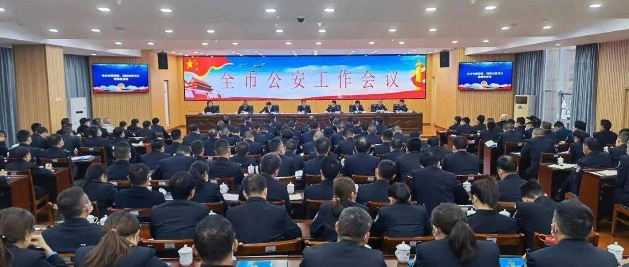 黎春秋:以政治建警为统领 忠诚保大庆 金盾护平安