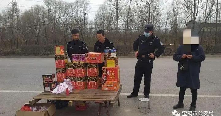 宝鸡市公安机关持续强化2021年春节元宵节期间烟花爆竹管控工作