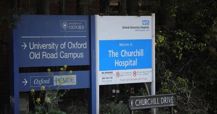 英国牛津大学实验室遭黑客攻击 未影响新冠疫苗研究