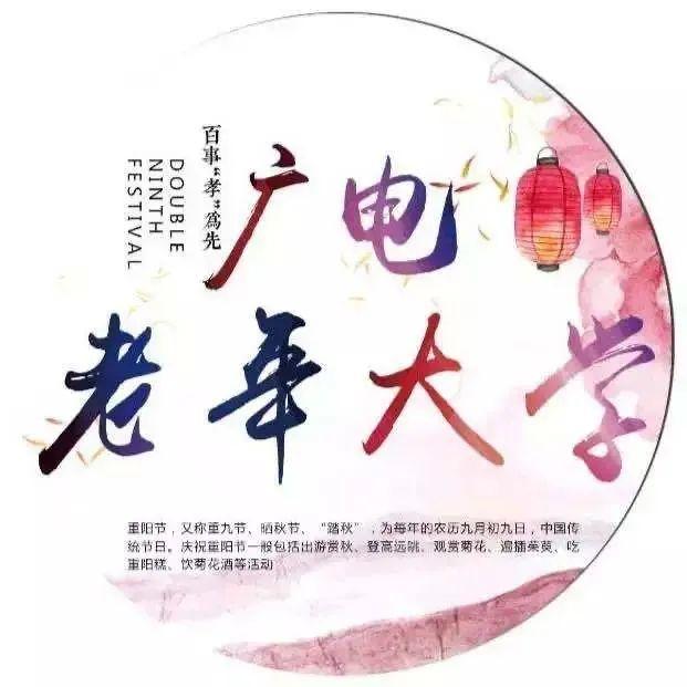 《广电老年大学》3月1日全面开课,课程上新速速报名( 附下周节目预告)