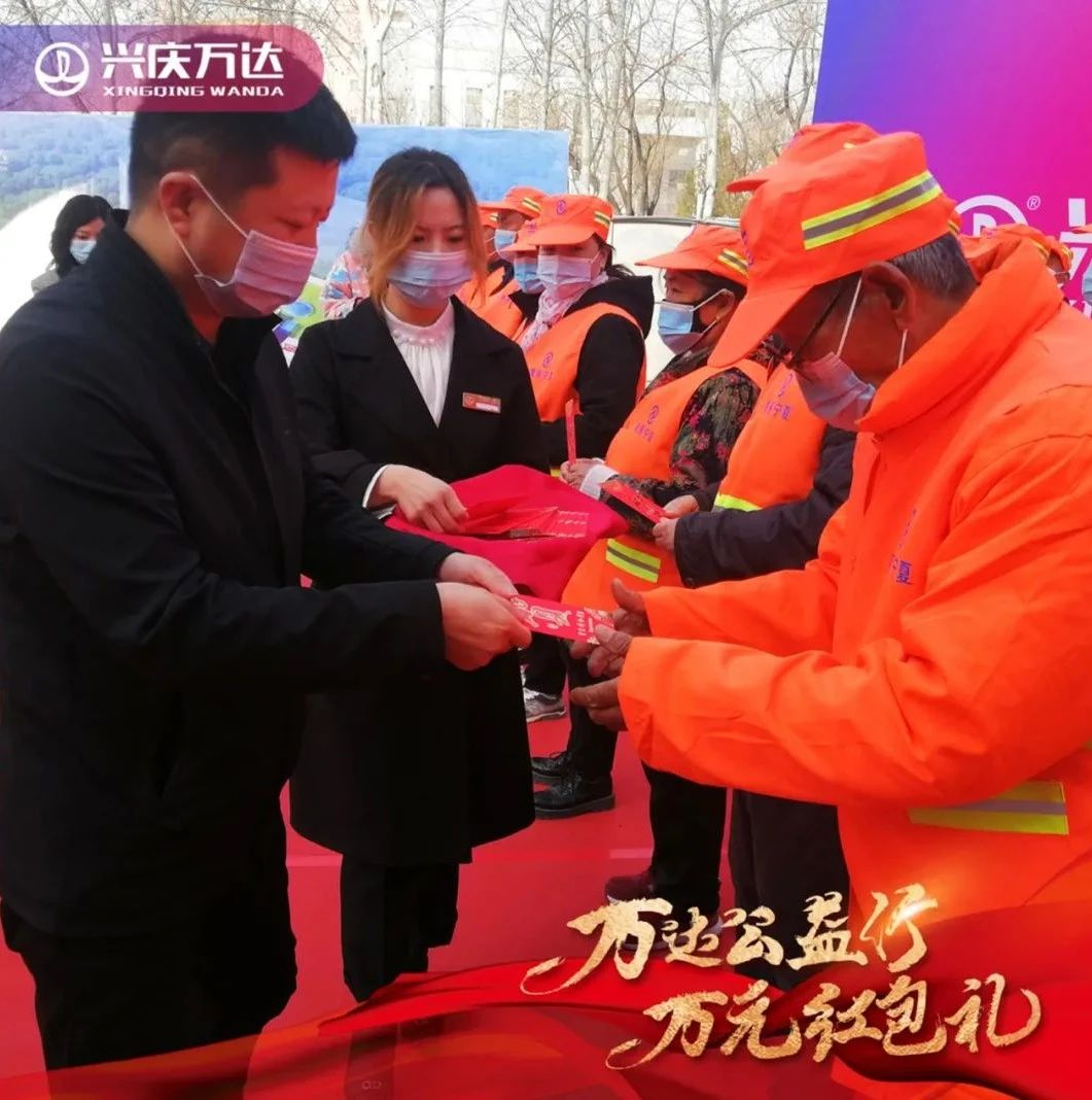 关注丨今天,兴庆万达广场发出万元红包!