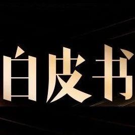 【音乐篇】:虾米虽死,音乐永生