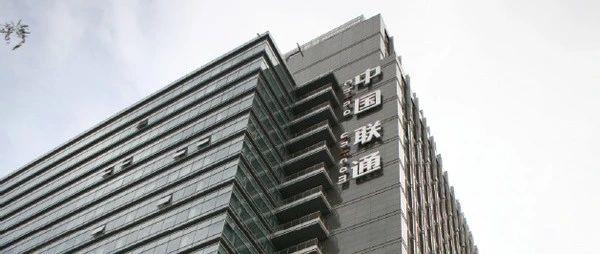 中国联通5G用户数可能远落后于中国电信,共建共享亏大了?
