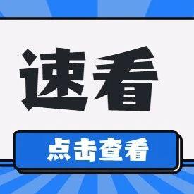 贵州省2021年全国硕士研究生考试初试成绩可查询