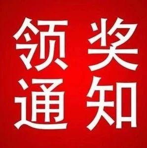 【福利】6000元红包、100张电影票今晚发放!禅城张槎美村打卡摄影赛评选结果公布