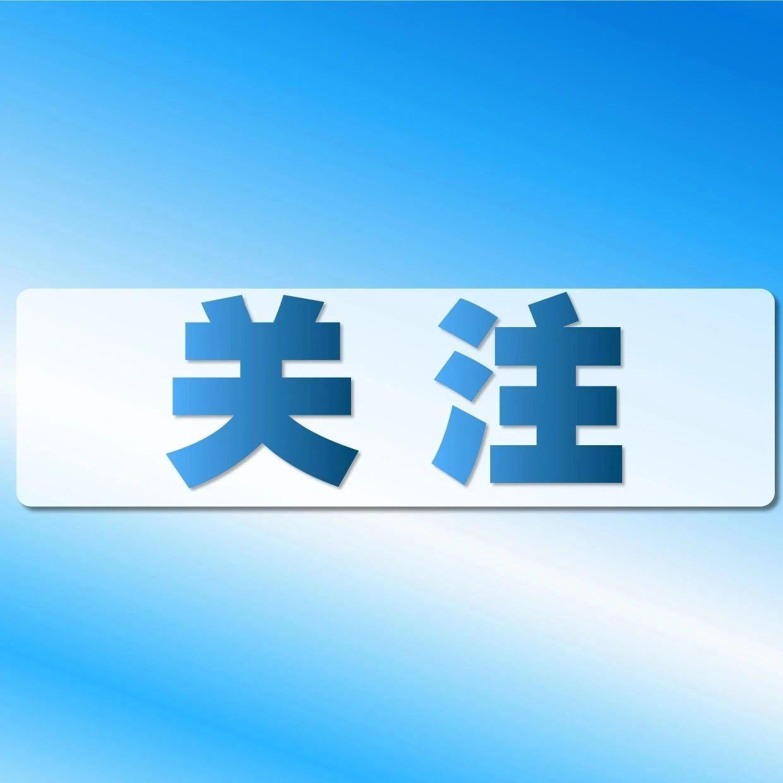 广州献血奖励加码!献全血30次以上,免费乘公共交通工具