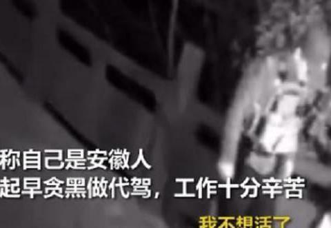 安徽男子情绪崩溃坐在杭州街头痛哭道:妻子嫌我工资低,要离婚