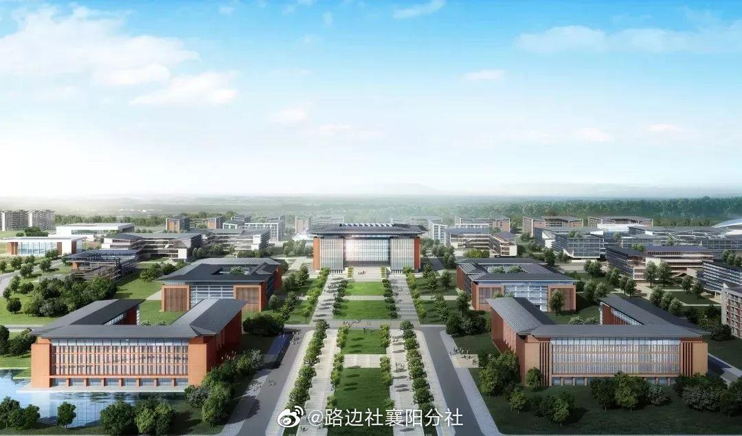 襄阳将建立3所研究院,北航、湖北工业大学也来了!