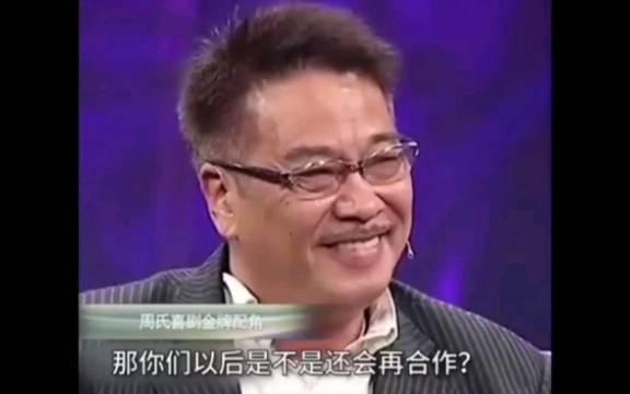 问:周星驰和吴孟达还会不会再合作?