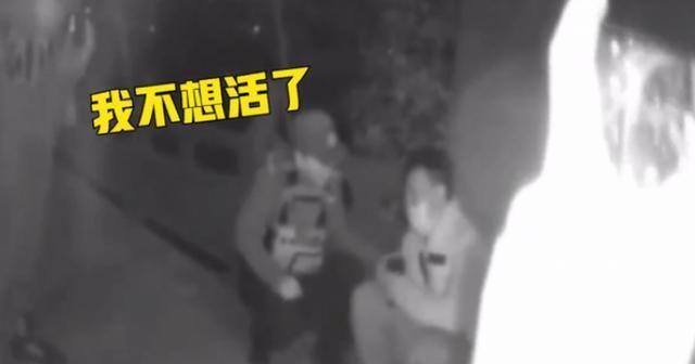杭州一代驾小哥街头痛哭报警求助,妻子嫌他赚钱少,要和他离婚