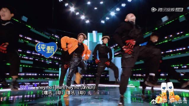 刘逸云首秀舞台《SHAKE THAT BRASS》!大前辈来啦!