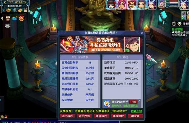 梦幻西游:129级玩家直播300对大小鬼收益,仅游戏币就接近3000W