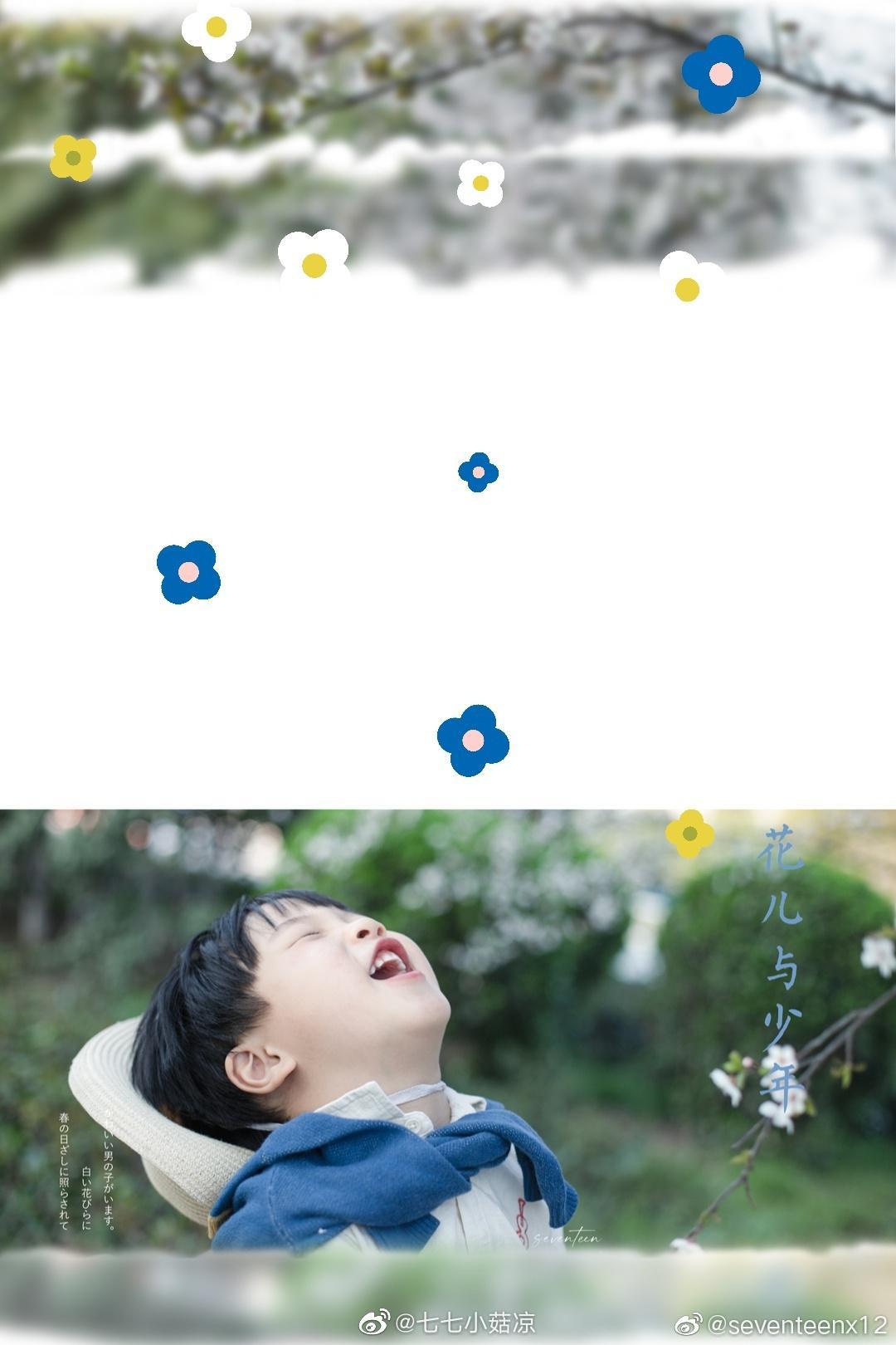 学员作品欣赏,来自seventeen@seventeenx12 的花儿与少年……