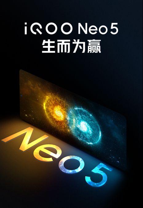 iQOO Neo5将搭载骁龙870处理器 配备独显芯片