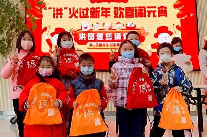"""""""洪""""火过新年,欢喜闹元宵,洪山区图书馆活动精彩纷呈"""