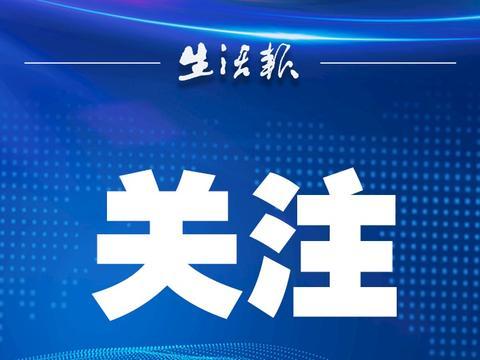 哈尔滨两校开学禁带手机!违规将记入违纪档案
