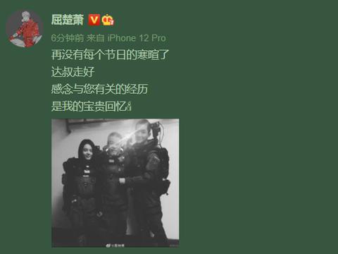 吴孟达最后一条微博:我是中国人!《流浪地球》导演郭帆发文悼念