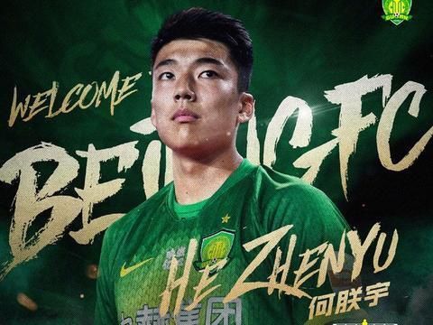 中国足球1天5大官宣!国安申花签下新援,浙江绿城正式更名
