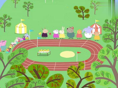 小猪佩奇:佩奇参加运动会,结果却不专心,最终错失奖杯!