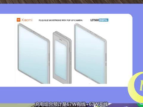 小米屏下摄像头手机延期,折叠手机入网,内屏无打孔采用自研ISP