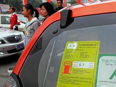 7月1日起工信部汽车油耗迎来大变革 广大车友表示:早该这样了