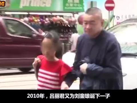 刘銮雄两个女人:甘比不争抢坐拥百亿,吕丽君携儿带女被扫地出门