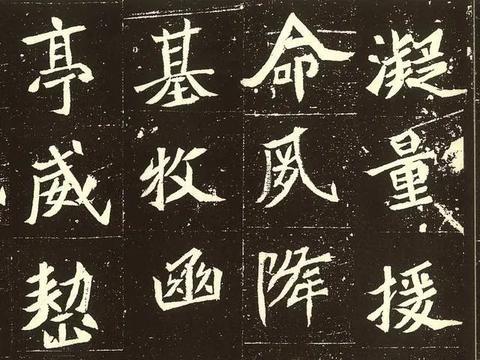 """河南农民挖出一件魏晋书法,这字超越了""""二王"""",引发书坛关注!"""