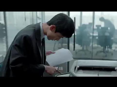 孙弈秋真是个不折不扣的新人,连打印机都不会用!