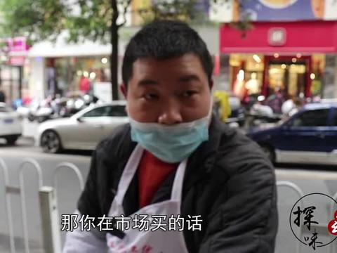 贵州大哥用糯米做小吃,吃法独特头回见,用50斤糯米竟卖了2500元