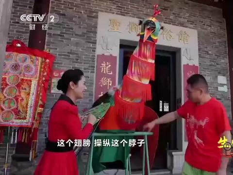 """近距离观看舞凤舞狮,广东中山人的""""年俗味""""其乐无穷丨生财有道"""