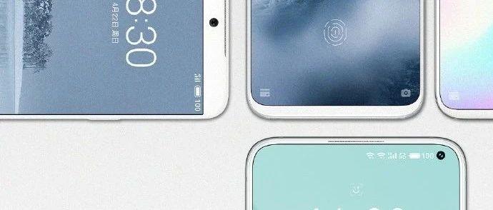 魅族 18 官宣取消附赠充电器,暗示不再推出白色面板机型