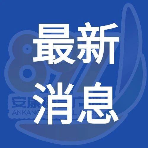 市城管执法局局长陆隆敏与您相约12345! || 897扩散