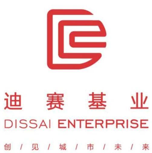 迪赛基业港交所递交招股书:近90%收益来自房地产经纪服务