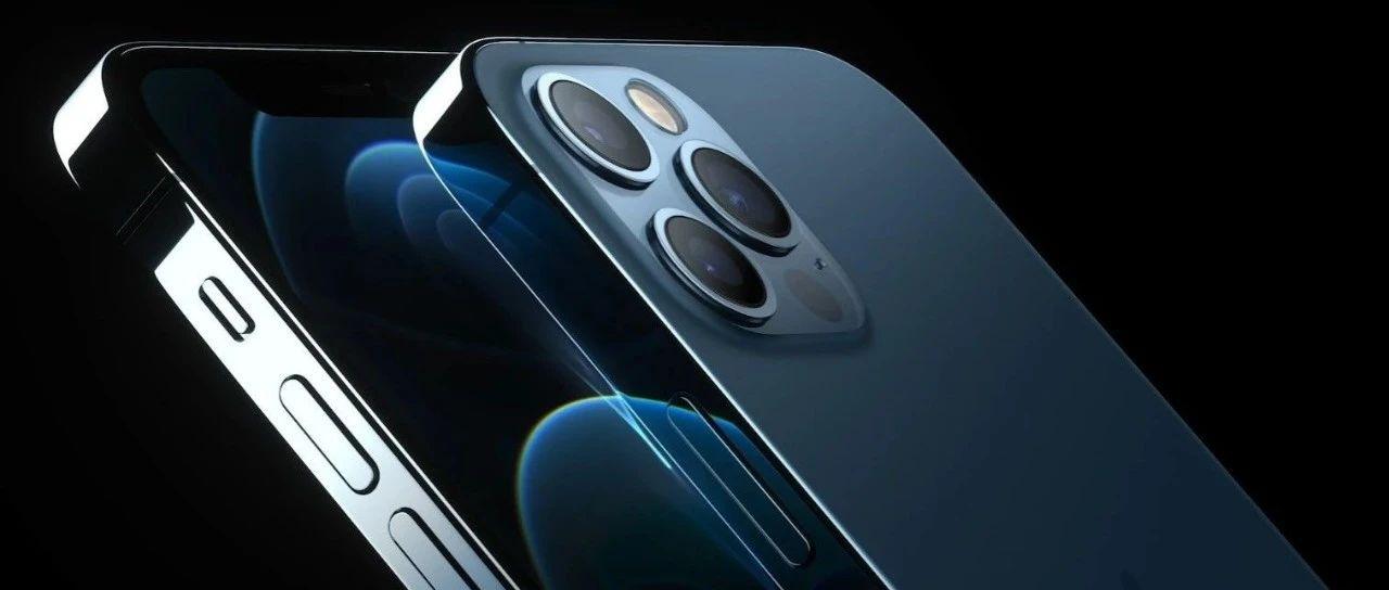 旗舰机出招,iPhone 12 Pro Max降价700元