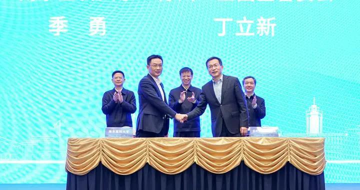 深化校地合作 苏州工业园区携手南京医科大学、山东大学成立创新研究院