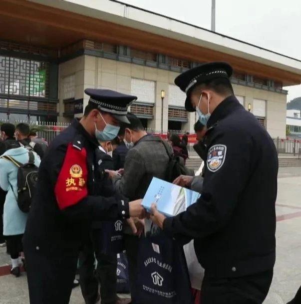 570多名务工人员搭乘免费专列赴粤返岗