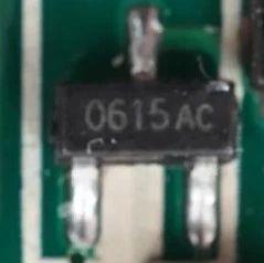 ARK方舟微发布快充PWM芯片宽供电专用器件:小体积、高性能、低成本