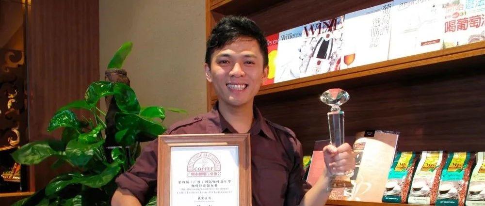 """他是东莞首位高级咖啡师,曾经为进星巴克,每天""""偷师""""两小时!"""