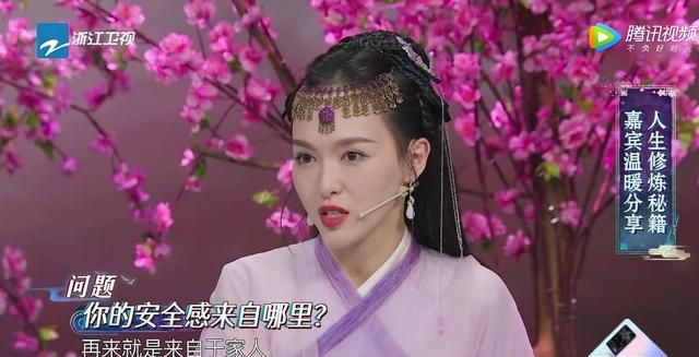 唐嫣爆料孕期趣事,罗晋真的是好男人,唐艺昕谈起张若昀连连称赞